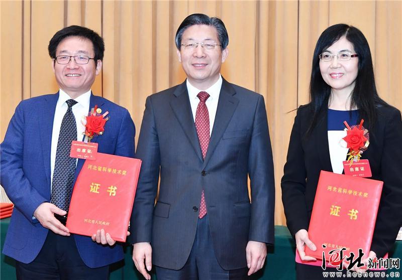 河北省科学技术奖励暨科技创新大会举行