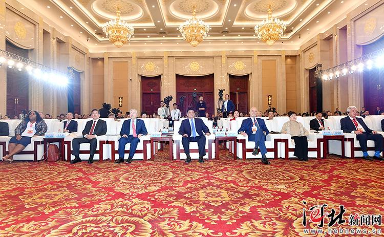 第四届中美省州立法机关合作论坛在石家庄开幕